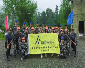 Huayin International Sales Department Outdoor Training