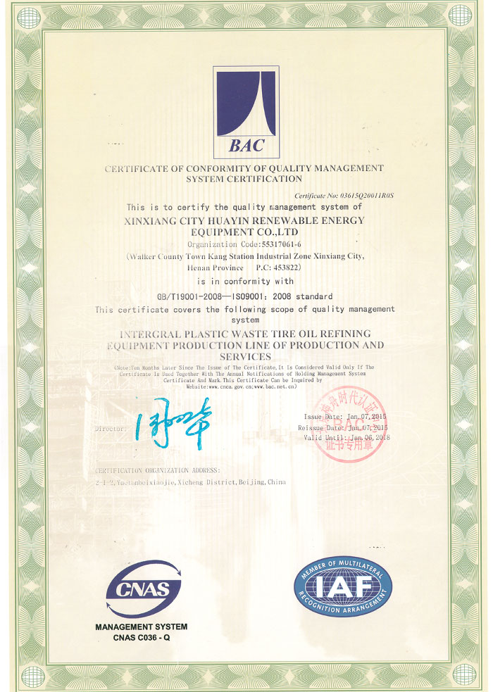 ISO9001 EN 2015-2018